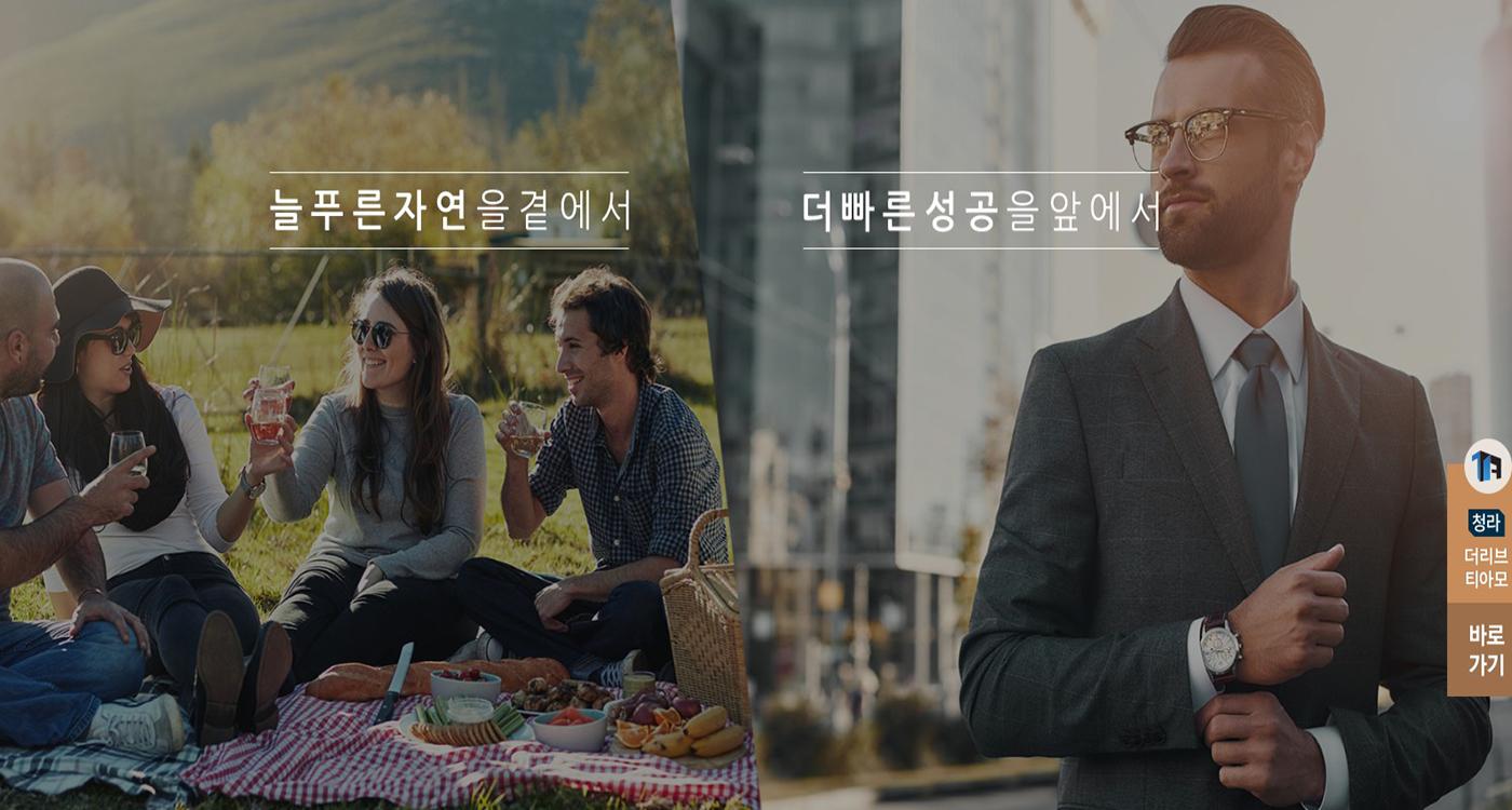 광명 티아모 IT타워